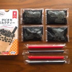 1杯130円!カルディで見つけたもちもちして美味しい冷凍タピオカミルクティーに感動!【kufura編集部日誌】