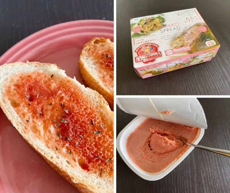 カルディの「たらこスプレッド」があれば!包丁を使わずにイタリアンから和食まで作れちゃう…アレンジレシピをご紹介