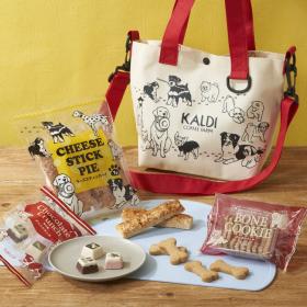 11月1日は犬の日!カルディから「いぬの日おさんぽバッグ」発売…お菓子も入ってお得