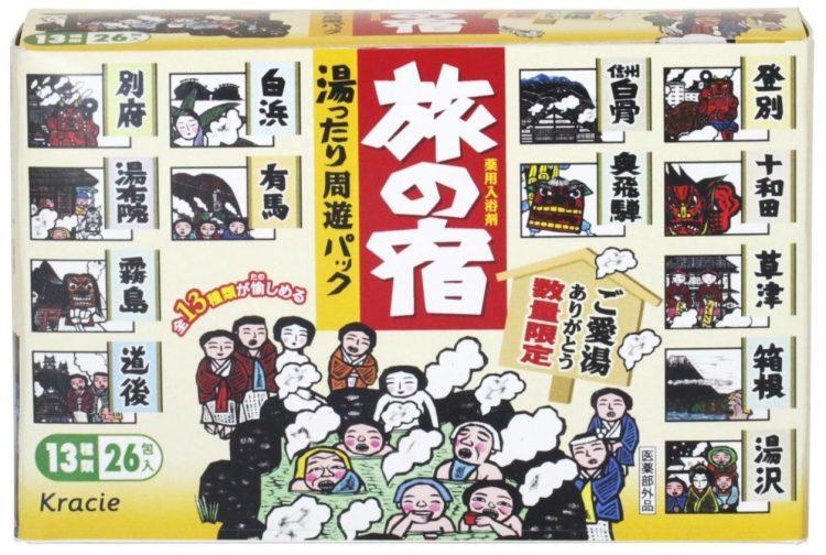 11月26日は、いい風呂の日!入浴剤「旅の宿 湯ったり周遊パック」で日本各地の温泉気分を満喫
