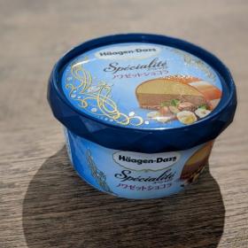 濃厚なヘーゼルナッツに感動する!ハーゲンダッツ スペシャリテ「ノワゼットショコラ」を試食しました