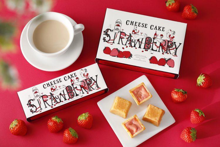 資生堂パーラーの「季節のチーズケーキ」冬恒例のいちごが限定発売!手土産にぴったり