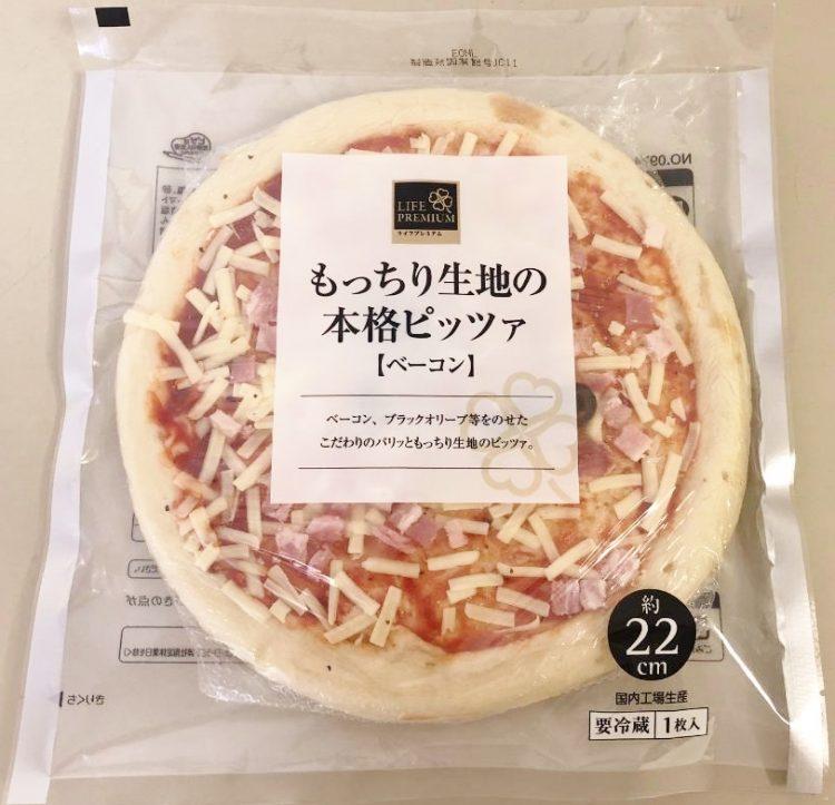 11月20日はピザの日!ライフで売上枚数120万枚を突破した「もっちり生地の本格ピッツァ」が今なら20円引きに