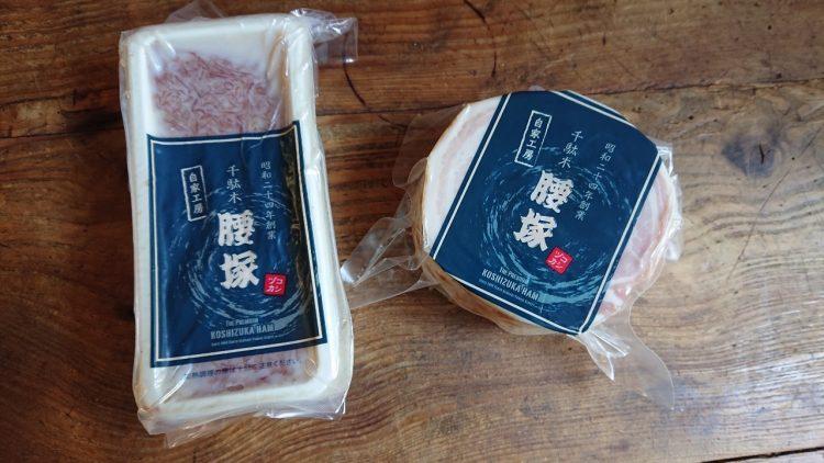 80歳の料理家の年用意。下町「腰塚」のコンビーフと飛騨高山の「青いほうじ茶」【祐成陽子さんの、ずっと美味しいモノ】#8