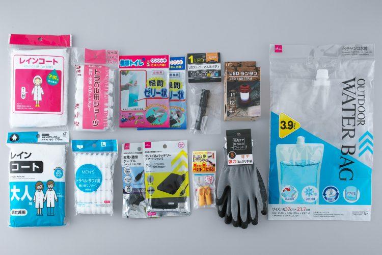 防災士が選んだ100円ショップで集める防災グッズ!「在宅避難」をする場合に必要な備えとは