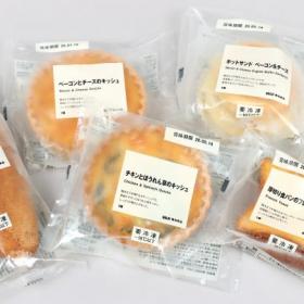 無印良品の冷凍食品「フレンチトースト・キッシュ・ホットサンド」を食べ比べ!朝食にもよさそうな編集部人気NO.1は…