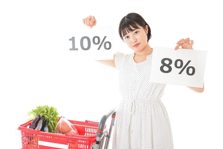 77.5%の女性が負担を実感…消費増税でみんなの暮らし、どうなった?