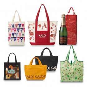 2020年カルディの福袋をご紹介!来年はオリジナル商品の福袋が新登場