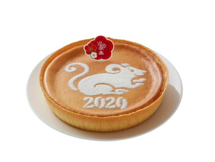 年末年始のホームパーティーにおすすめ!モロゾフより「子デザイン」のチーズケーキが期間限定登場