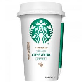 スタバで人気のコーヒー豆を使用!新作チルドカップ「ザ ラテ カフェ ベロナ」が「セブン-イレブン」限定発売