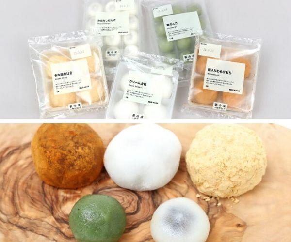 「無印良品の冷凍食品・和スイーツ編」を食べ比べ!おだんご、大福、おはぎ…編集部のNo.1は?