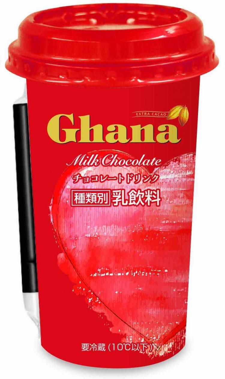 ローソンで買える!ガーナの美味しさを詰め込んだ「ガーナミルクチョコレートドリンク」発売