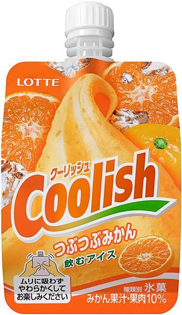 冬のお風呂あがりにアイスはいかが?つぶつぶ果肉が美味しい「クーリッシュ つぶつぶみかん」