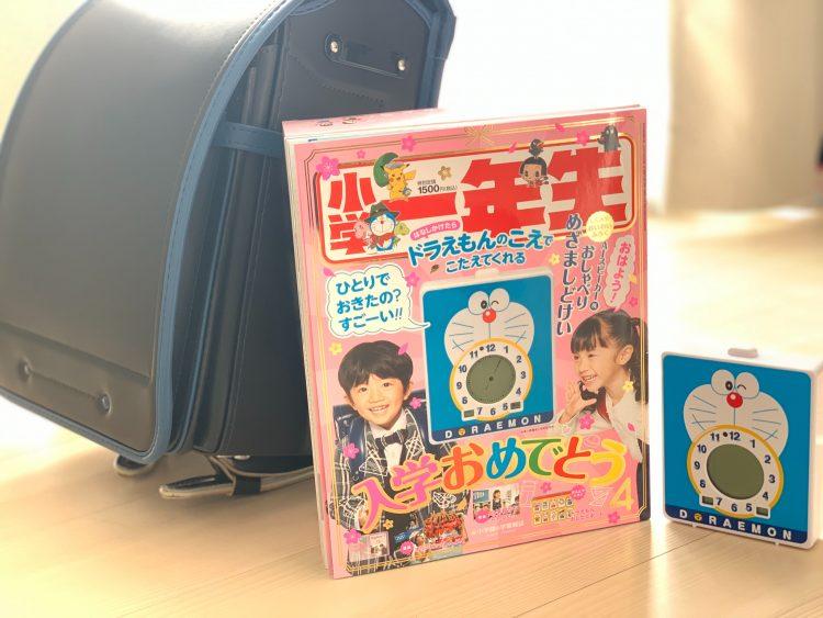 小学校って、楽しいんだよ!を、今の君にたくさん伝えたいから「小学一年生」4月号を一緒に読もうね【kufura編集部日誌】