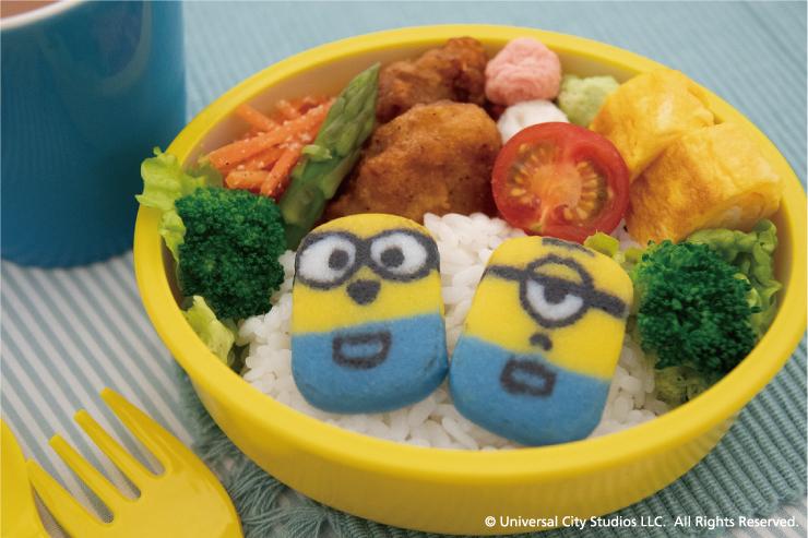 大好きなミニオンと一緒なら、お弁当の時間がもっと楽しく!「きれてるかまぼこミニオン」3月1日発売