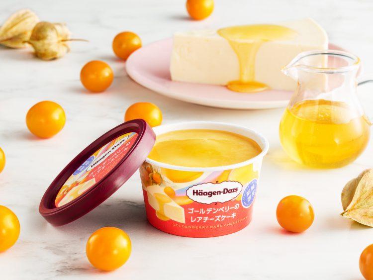 ハーゲンダッツの新作ミニカップは…「ゴールデンベリーのレアチーズケーキ」!期間限定発売