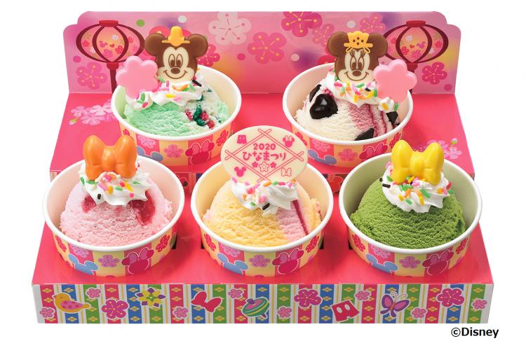 ひなまつりはサーティワンのミッキー&ミニーのひなだんかざりアイスで華やかにお祝いしよう!