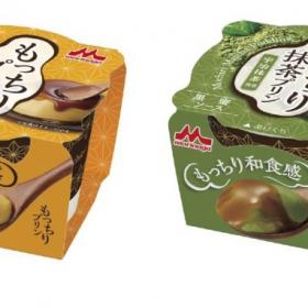 魅惑の食感スイーツ「もっちりプリン」「もっちり抹茶プリン」が森永乳業より新発売!