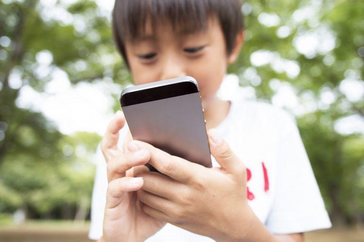 子どもに携帯・スマホを持たせたのはいつから?その時に決めた「我が家のルール」とは