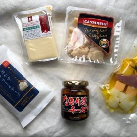 【カルディ】で絶対買いたいおすすめチーズ!品揃え超充実の中から教えます
