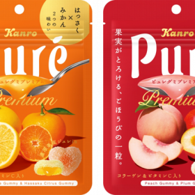 ピュレグミに「みかん&はっさく」と「白桃&すもも」が登場!果汁感とサイズアップでプチご褒美にぴったり