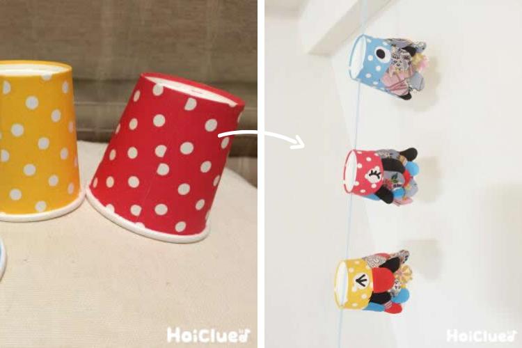 【保育と遊びのプラットフォームHoiClue(ほいくる)に聞いた室内遊び#3】吊るして飾れるこいのぼり
