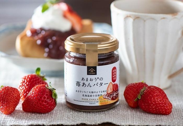 久世福の大人気あんバターシリーズに「苺あんバター」が新登場!