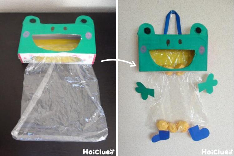 【保育と遊びのプラットフォームHoiClue(ほいくる)に聞いた室内遊び#5】ティッシュケースで作るカエルの玉入れゲーム