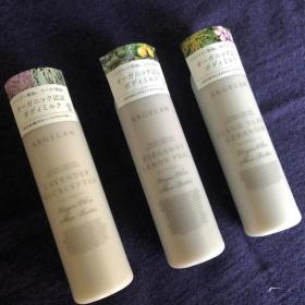 【マツキヨ】アルジェランのボディミルクなら、1,200円で全身しっとり&アロマの香りに満たされる!