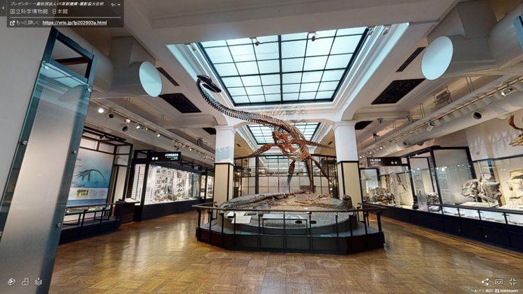 閉館中の国立科学博物館体験が3Dビュー+VR映像提供を開始!GWはおうちでバーチャル科博体験