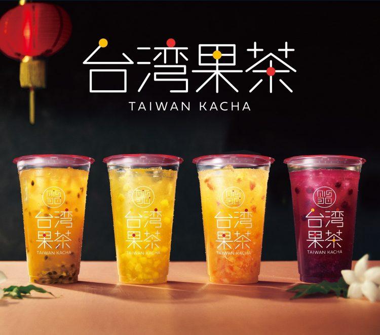 台湾で人気のティースタンド監修!ミスドの振って飲むフルーツティーが期間限定発売