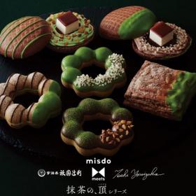 ミスド×祇園辻利×Toshi Yoroizukaのトリプルコラボによる究極の抹茶ドーナツ!4月10日から期間限定発売