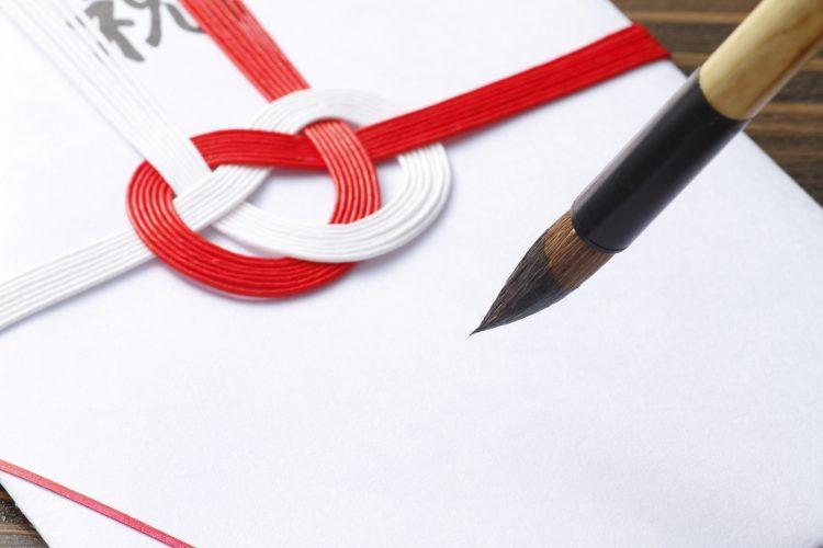 もう迷わない!のし紙・のし袋の表書きと中袋の書き方を徹底解説【お祝いのマナー】