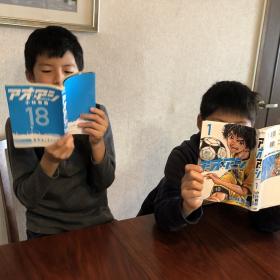 息子が大好きなサッカー漫画「アオアシ」をママが読んでみたら…感動・興奮・落涙で一気読み!