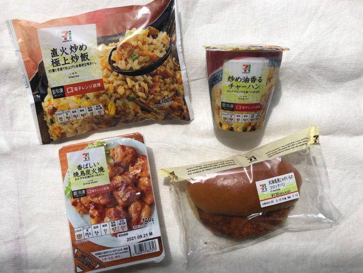 ステイホーム中の強い味方!「コンビニの美味しいもの」を、80歳の料理家・祐成陽子さんに教えてもらいました
