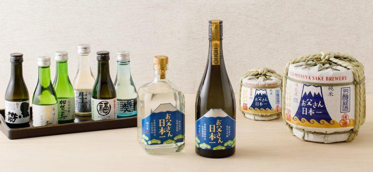 父の日に感謝を込めて…老舗酒蔵の日本酒「お父さん日本一」をギフトに!