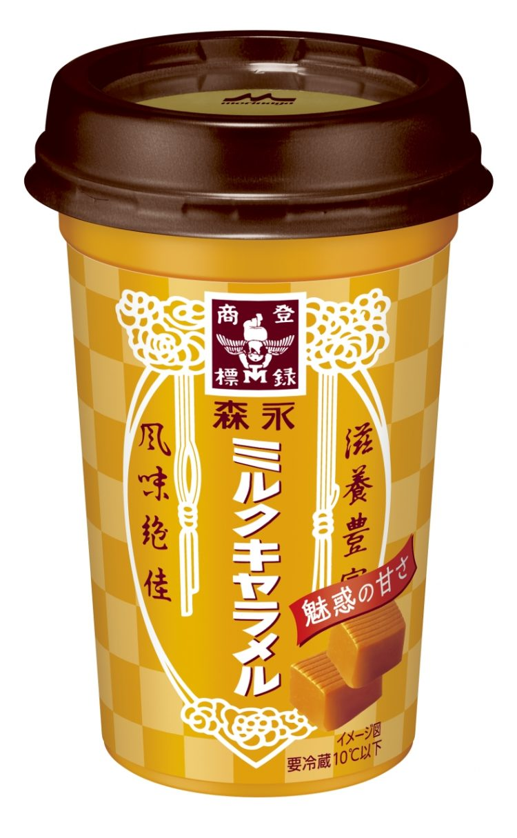あの「ミルクキャラメル」がドリンクに!魅惑の甘さの「森永ミルクキャラメル」期間限定発売