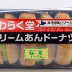 ライフで「北海道・愛媛県 産地応援フェア」開催!銘産品を食べて応援しよう