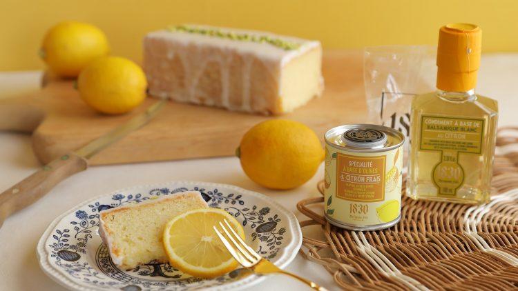 人気のフルーツバルサミコにレモンが仲間入り!「メゾンブレモンド1830」公式オンラインストアで発売開始