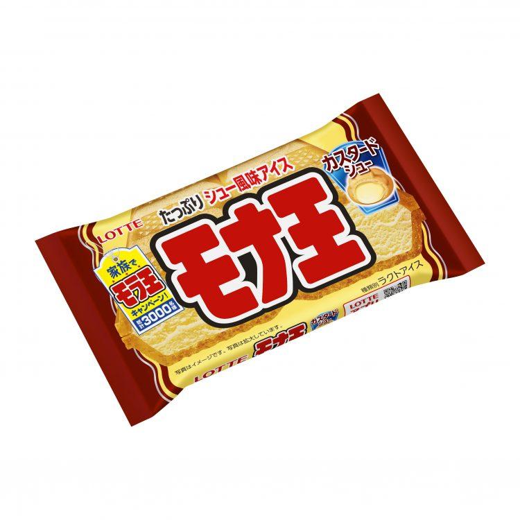 シューアイス風味×モナ王の最強タッグ!「モナ王 カスタードシュー」新発売
