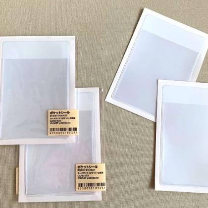 貼るだけでカード収納が可能に!無印良品の「ポケットシール」(2枚120円)が名品でした【kufura編集部日誌】