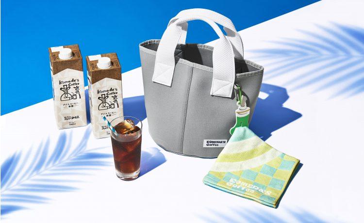 コーヒーチケット&オリジナルグッズ入り! コメダ珈琲店のサマーバッグが数量限定発売