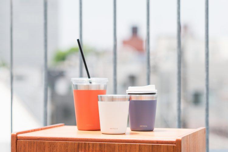 テイクアウトのカップをそのままIN!結露せず、長時間冷たいままをキープできるKEYUKAの新発想タンブラー