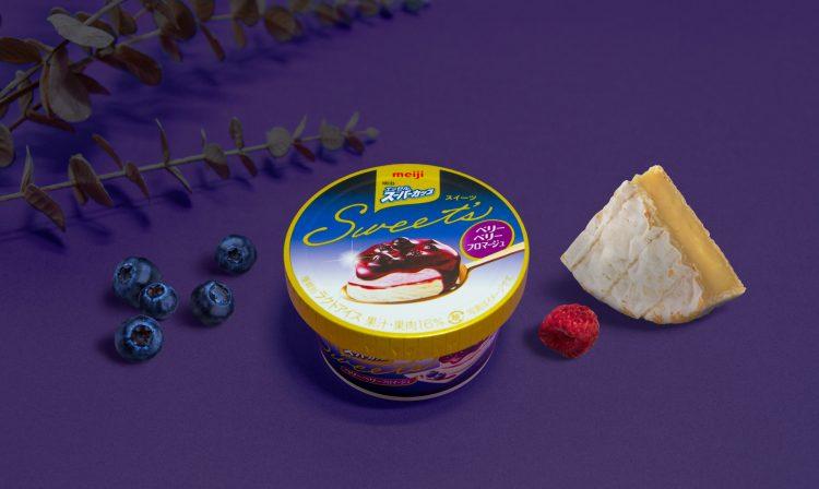 デザートアイス「明治 エッセル スーパーカップSweet's ベリーベリーフロマージュ」が新発売!一新した上品なパッケージが目印