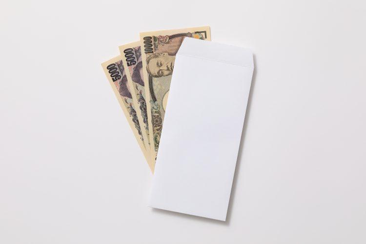 ご祝儀袋 2万円