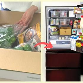 宅配サービス愛用家族に嬉しい、「見える」収納の冷蔵庫、見つけました!