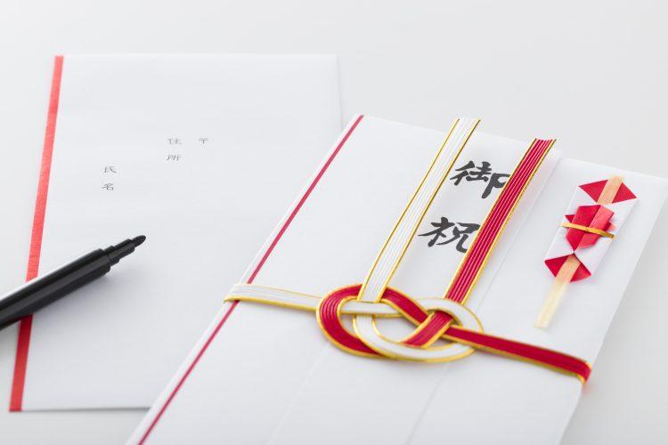 【ご祝儀袋の書き方講座】自信をもって書ける!表書きと中袋をマスターしよう【解説!お祝いのマナー】