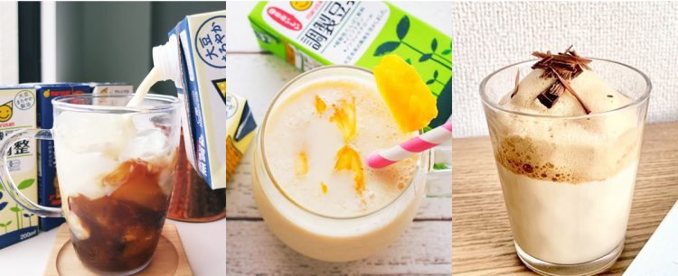 ちょこっとプラスでもっとおいしく健康に!豆乳で作る簡単「ソイ足し」ドリンクレシピ