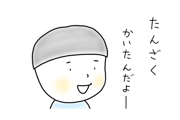 【4歳児あるある】七夕の短冊に、息子が書いたお願いごとに驚愕…!