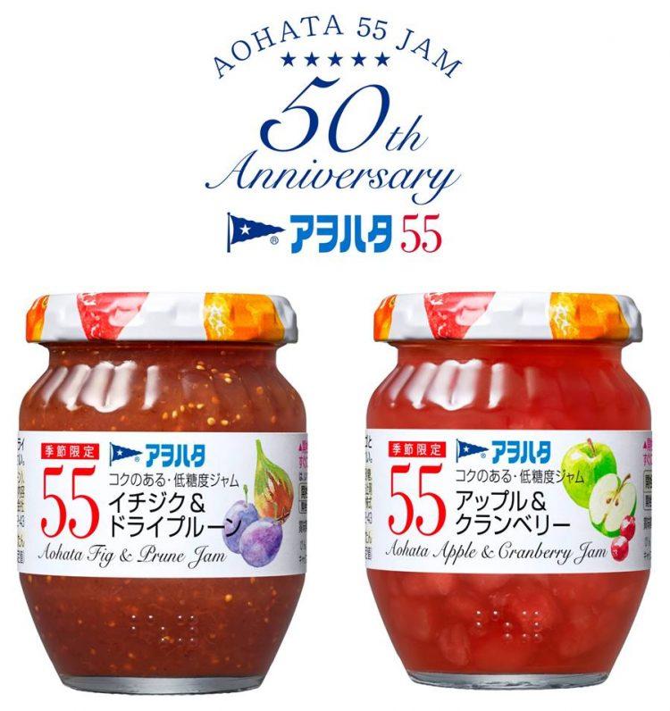 アイスとの相性抜群なジャム!アヲハタから「イチジク&ドライプルーン」「アップル&クランベリー」新発売